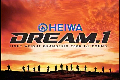 heiwadream1.png